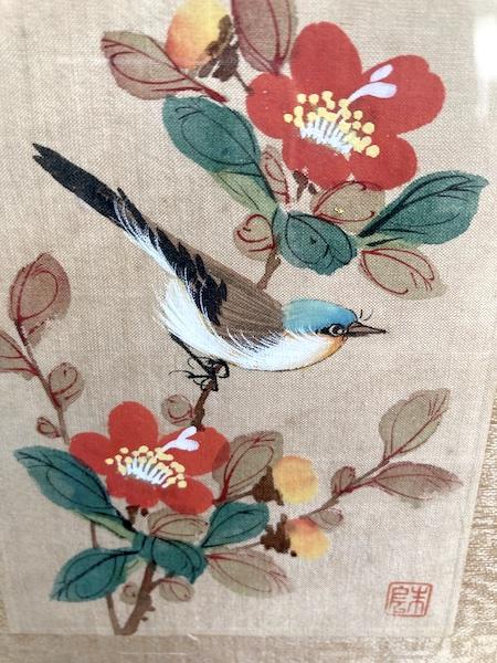 Peinture sur soie Asiatique